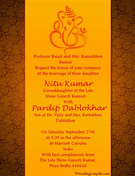 Indian Wedding Invitation Wording Sles Wordings And Messages Indian Wedding Invitation Templates