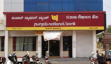 punjab national bank attention pnb account holders your maestro debit card to