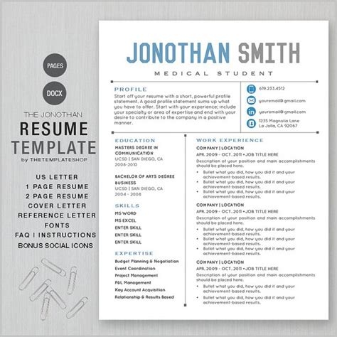 Resume App For Macbook Air by Resume Template For Macbook Pro Resume Resume Exles
