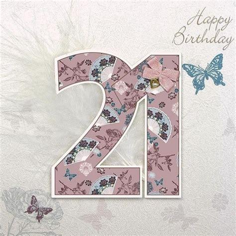 21st Birthday Card Printable Vintage Happy 21st Birthday Card Allure