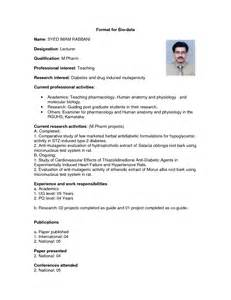 useful matrimonial resume sle about marriage biodata format created with sidemcicek