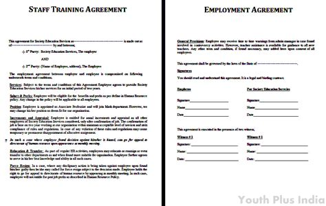 staff training agreement template youth plus india