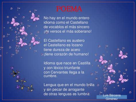 Poema Dedicado Al Dia Del Cesino | poemas cortos al dia del cesino poemas del dia del idioma