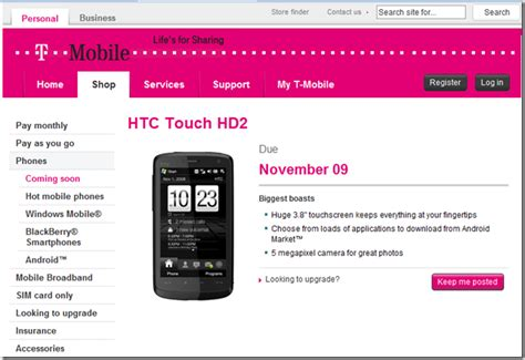 t mobile uk htc hd2 coming to t mobile uk november mobile venue