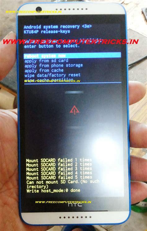 Htc Pattern Unlock Reset | htc desire 820 d820u hard reset and pattern unlock solution
