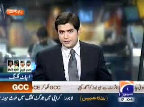 geo headlines 16 nov,2010 | doovi