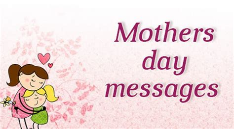 day text message mothers day messages