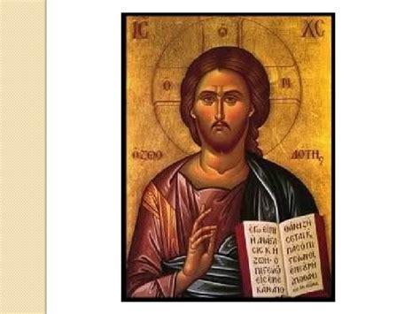 soñar con imagenes religiosas rotas arte cristiano primitivo y bizantino