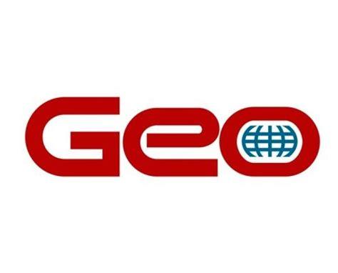 32 best geo images on pinterest | geo, sedans and vehicle