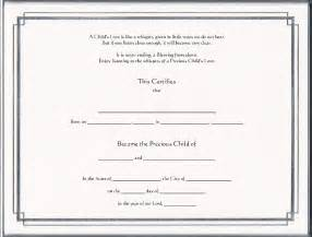 blank adoption certificate template adoption certificates pg 1 foil