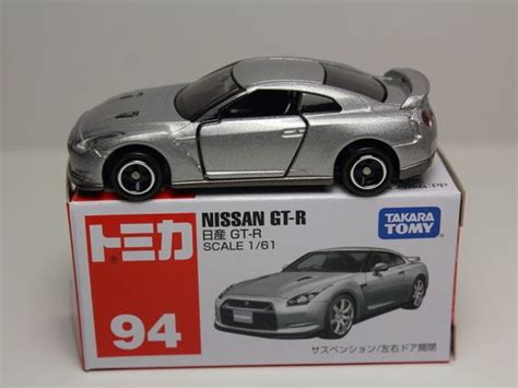 Tomica No 61 Bmw Z4 Silver Tomy Silver And Nissan On