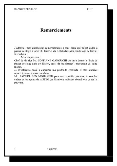 Exemple Lettre De Remerciement Rapport De Stage 3eme Remerciement Rapport De Stage