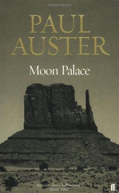 anibal libros para todos el palacio de la luna paul auster