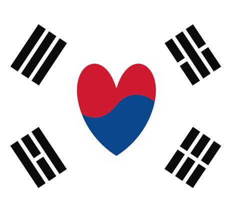 valentines day in korea korean day korean class