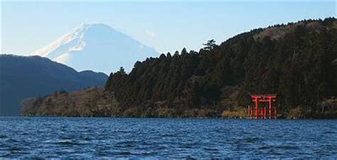 imagenes de hakone japon jap 243 n por libre que ver en hakone