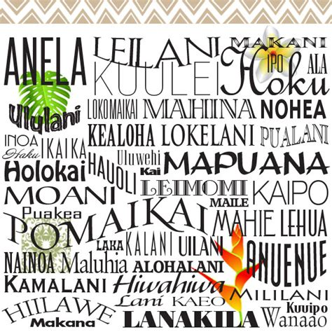 hawaiian names hawaiian names and meanings days hawaii