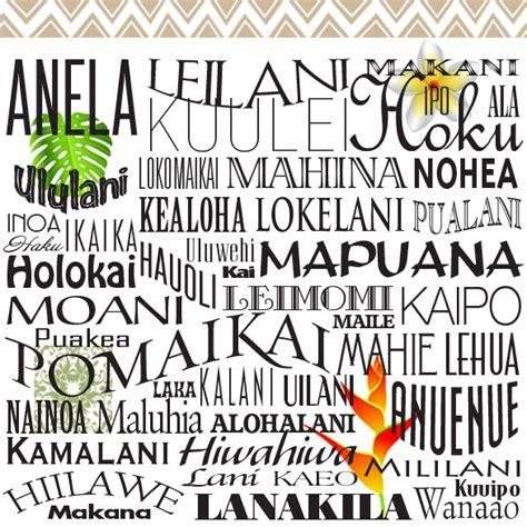 tropical names hawaiian names and meanings days hawaii
