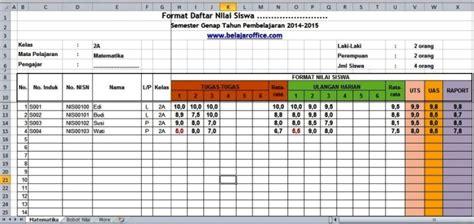 format buku ulangan harian download format daftar nilai ulangan siswa