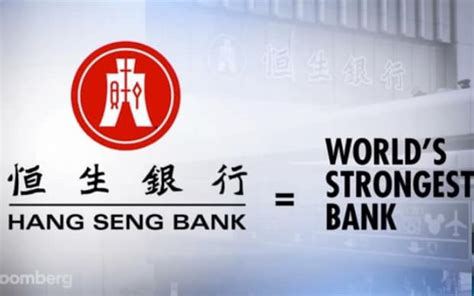hang seng bank why hang seng is the world s strongest bank business