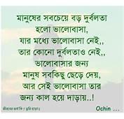 Wallpaper Desk  Bangla Love Imosional &amp Friendship Sms