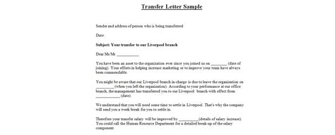 business letter transfer letter of transferbusiness letter exles business