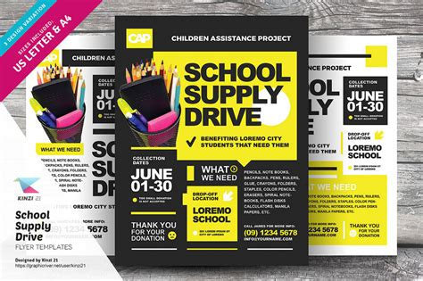 School Supplies Drive Flyer Template