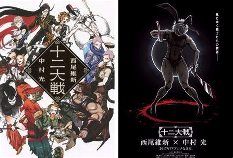 anoboy juuni taisen info adaptasi anime juuni taisen