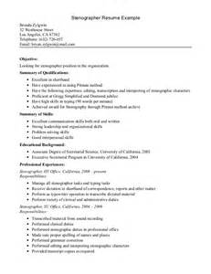 transcription resume no experience sales no