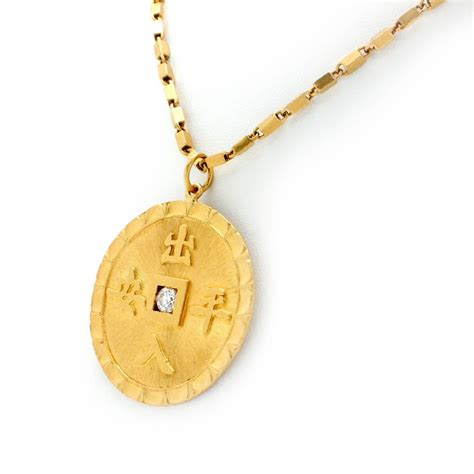 gold asian coin on chain necklace at 1stdibs