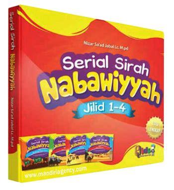 Sains Untuk Pemula Jilid 1 4 serial sirah nabawiyyah untuk anak anak edisi lengkap 4 jilid omahbukumuslim jual buku muslim