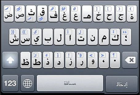 arabic go keyboard apk app free arabic keyboard apk for windows phone android and apps
