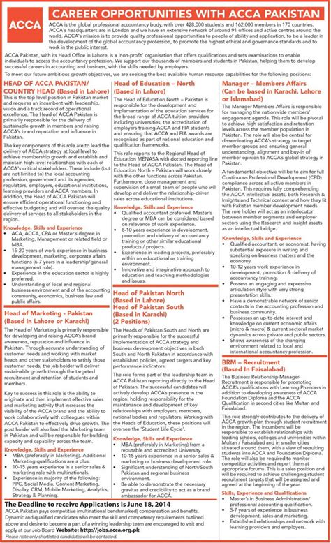 Acca Or Mba In Pakistan by Association Of Chartered Certified Accountants Acca