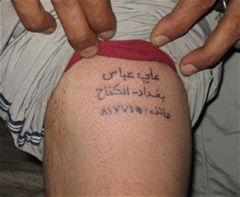 tattoo islam koran chopper tatto