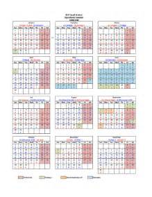 Calendar 2018 Saudi Arabia Aramco Calendar 2017 Fill Printable Fillable