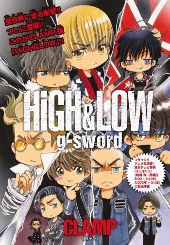 High Low Story Of The Sword Season 2 Subtitle Indonesia high low g sword anime recommendations anime planet