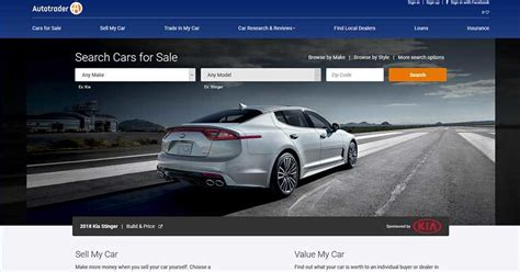 Online Auto Shopping by All New Autotrader Brings More Trust And Speed To Online