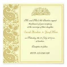Aqeeqah Aqiqah Aqiqa Aqeeqa Muslim Baby Aqiqah Pinterest Muslim Aqeeqah Invitation Template