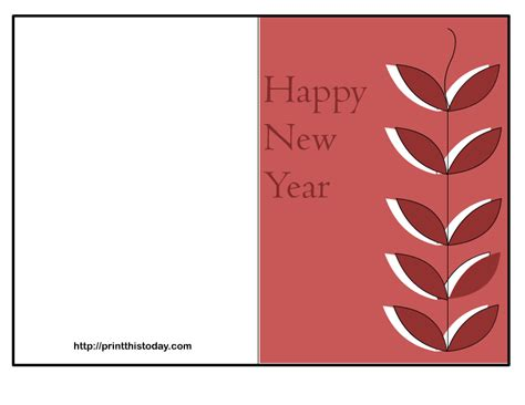 new year cards to print free free printable happy new year cards