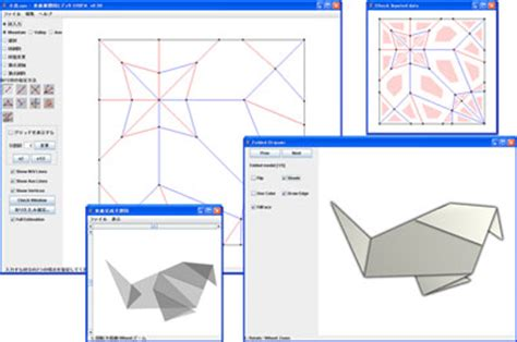 Paper Folding Software - oripa origami pattern editor