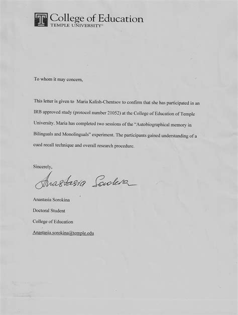 Recommendation Letter For Continuing Education research studies professional conferences kalish