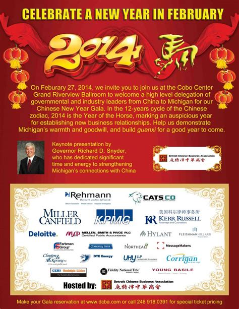 dcba new year gala new year gala detroit business