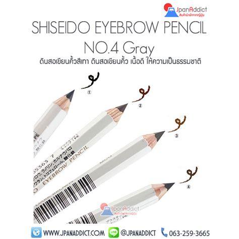 Eyebrow Shiseido shiseido eyebrow pencil 4 gray 1 2g ด นสอเข ยนค ว ส เทา