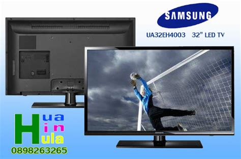 Samsung Led Tv 32 Inch Ua32eh4003