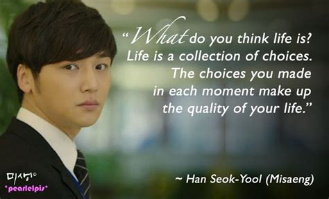 best drama film quotes 55 best kdrama king of high school images on pinterest
