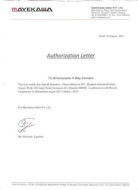 authorization letter for application of electricity refrigeration mycom refrigeration india