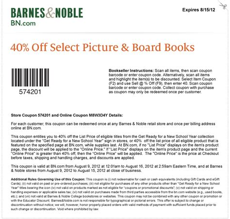 How To Use A Barnes And Noble Gift Card Online - barnes and noble coupon printable coupon coupon valid