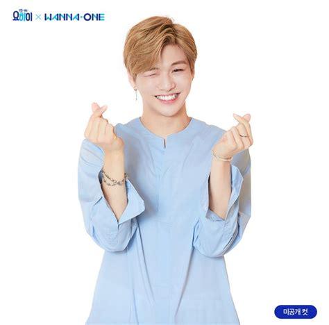 Poster Kpop A4 Wannaone Park Woojin 2 wanna one 강다니엘 kang daniel wanna one