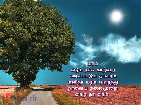 Maram Valarpom Essay In Tamil by Maram Quotes Images Tamil Tamil Linescafe