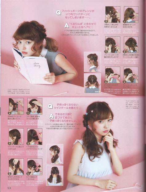 Sirkam C6 Hair Comb C6 insta peachandsoy diy kawaii hairstyles hair style and makeup