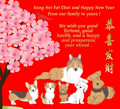 new year song gong xi fa cai lyrics kung hei choi from our family free friends ecards